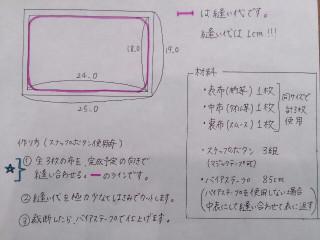 Dsc_01701_3