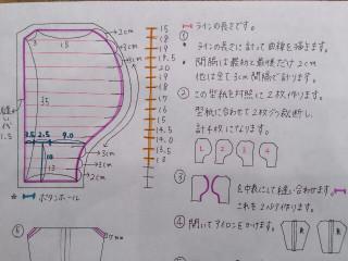 Dsc_01721_3