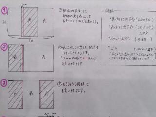 Dsc_01741_3